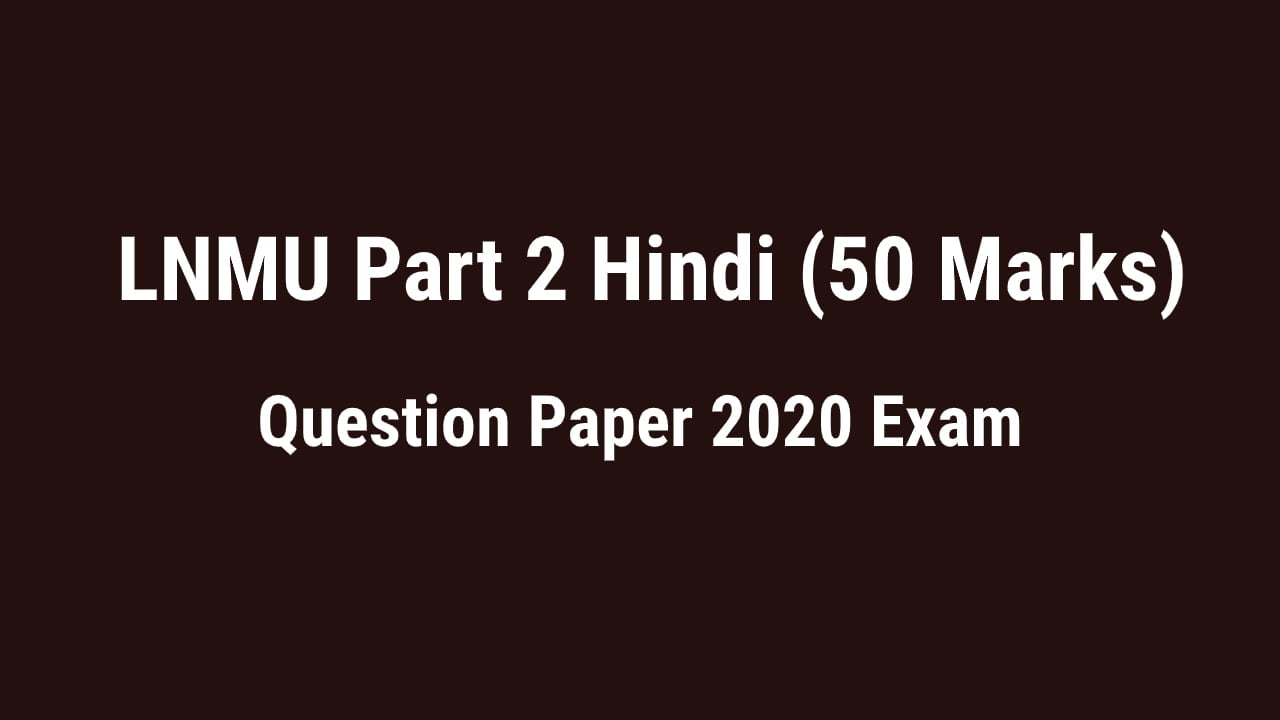 LNMU BSc Part 2 Hindi (50 Marks) Question Paper 2020 Exam